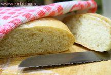 Кухня - хлеб, выпечка
