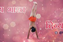 yoga pranayama / world yoga day