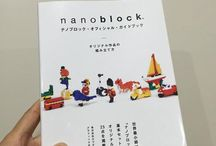 First Nanoblock Book!  Cool!