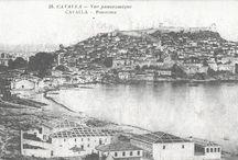 Kavala-Old photos