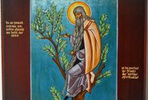 Saint David de Thessalonique