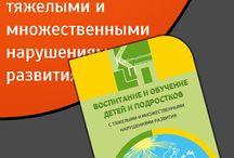 Педагогика / Скачать книги Педагогика в форматах fb2, epub, pdf, txt, doc