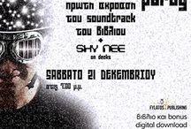 Rock Music News / http://feelarocka.com/greek-rock-news/ http://feelarocka.com/foreign-rock-news/