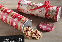 ΑΒ Χριστούγεννα
