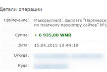 moneyurl - платный просмотр сайтов №1 в мире / Уважаемые пользователи, так как Вы не читаете правила, Вы теряете надежду на свои выплаты, тем самым Вы пытаетесь написать в отзывы, что это лохотрон.  И вот, мы переехали на более мощный сервер. Потерь не обнаружено, приятного заработка =)  http://koli.tooye.ru/515189
