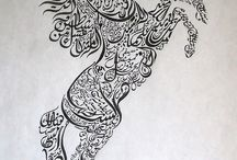 Arabic calligraphy and design  ♡♡