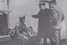 Investigation commission 1918-19