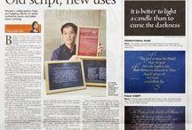 Quotes & Calligraphy