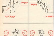 Russian Language