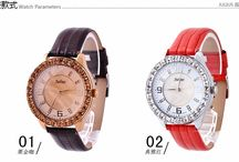 Women's Bracelet Watches / Great Women's Bracelet Watches. Great Times