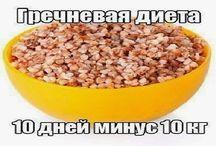 grikių dieta
