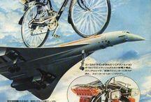 自転車 / bicycle