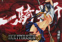 art by 雄二塩崎 (Yuji Shiozaki) / art by the author of 一騎当千 (IkkiTousen), Battle Club...