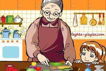 Γιατροσοφια  της γιαγιας