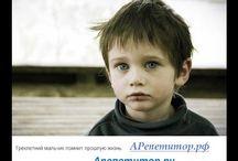 Учебные центры в Москве