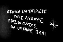 ~Greekies~