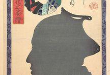 Kabuki in Art