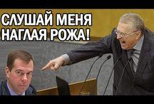 Новости - Россия