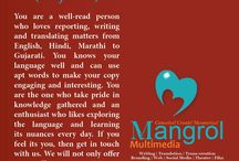 Jobs @ Mangrol Multimedia