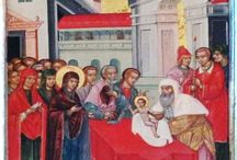 Η Υπαπαντή Τού Κυρίου- The Presentation of Christ