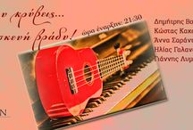 Live Music / live music on Friday nights and Sunday noon at hotel Menelaion Sparti Laconia Greece! enjoy your food or your drink by the sounds of popular songs!
