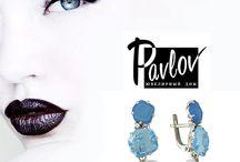 kvazar-group.com&pavlov jewellery house / #kvazar #kvazar&pavlov #pavlovjewelleryhouse #jewelry