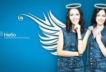 Обои с ангелами / Скачать здесь http://nebopro.ru/content/skachayte-besplatno-otlichnye-oboi-nebesnogo-cveta