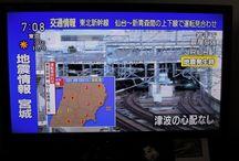2015年05月13日(水) 宮城県沖地震