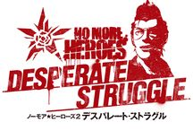 The art of No More Heroes 2: Desperate Struggle