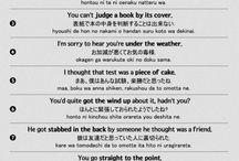 #Learning Japanese