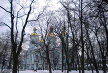 Trip in Russia 2013 / Voyage scolaire en Russie.