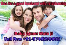 Dua for a good husband wife relationship | Call Now +91-9748298092 | India