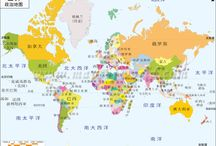 Map in Chinese Language