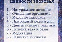 HealthyHabits.com.ua / Healthy Habits - Авторский магазин здорового питания. Украина, Киев. www.healthyhabits.com.ua - портал и интернет-магазин для сыроедов, вегетарианцев, людей желающих похудеть и оздоровиться. Много интересной информации