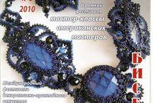 gazety o biżuterii