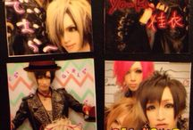Visual kei and jmusic / Androgenous boys  / by Cesia Carro