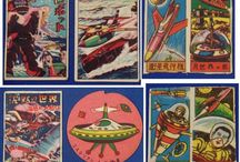 Space War Future War Nuclear War in Japanese Vintage Card Toys / Future Weapons , Atomic bomb , Robot , Spaceman , Space Ship etc