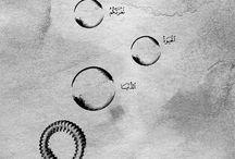 arapca resim