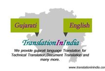 Gujarati Translation / gujarati Translation Service are available with low translation rates.