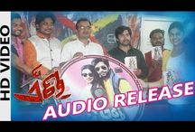 """Music Release Of Ollywood Flick """"The End-It Begins Here"""""""