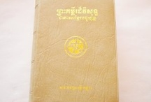 Cambodian Bibles