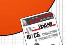 Политика, политология FB2, EPUB, PDF / Скачать книги Политика, политология в форматах fb2, epub, pdf, txt, doc