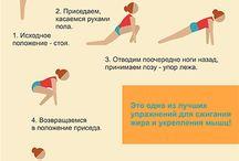 Комплексные интервальные тренировки - 12 минут в день / О коротких, но высокоэффективных тренировках в домашних условиях.