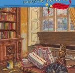 Our Mysteries! / Mysteries by the authors of Mystery Lovers Kitchen.