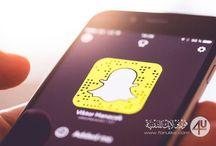 Forulike تحديث جديد لـ سناب شات SnapChat يمكنك من تصوير ستة مقاطع فيديو دفعة واحدة!
