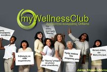 my Wellness Club by Oriflame - Greece / Independent Distributor / Ανεξάρτητοι συνεργάτες