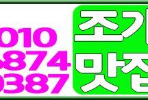 풀싸롱-밤포유bam4u2.com / 유흥정보-밤포유bam4u2.com 업소정보-밤포유bam4u2.com 밤문화-밤포유bam4u2.com 오피-밤포유bam4u2.com 안마-밤포유bam4u2.com 건마-밤포유bam4u2.com 풀싸롱-밤포유bam4u2.com 아로마-밤포유bam4u2.com 스파-밤포유bam4u2.com 매직미러-밤포유bam4u2.com 하드코어-밤포유bam4u2.com 키스방-밤포유bam4u2.com 휴게텔-밤포유bam4u2.com 립카페-밤포유bam4u2.com 페티쉬-밤포유bam4u2.com 매직미러초이스-밤포유bam4u2.com