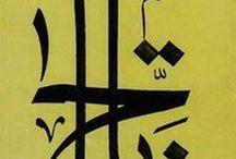 Kaligrafi / Kaligrafi