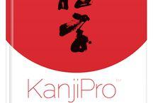 Kanji / Japanese kanji learning