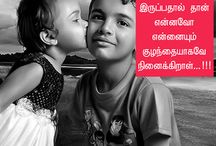 தெய்வம் தந்த என் தங்கை | பாசமலர் | செல்லமே செல்லம்